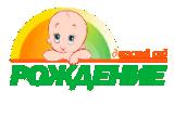 Детский сад Рождение, Новороссийск. Адрес, телефон, фото, часы работы, виртуальный тур, отзывы на сайте: novorossiysk.navse360.ru